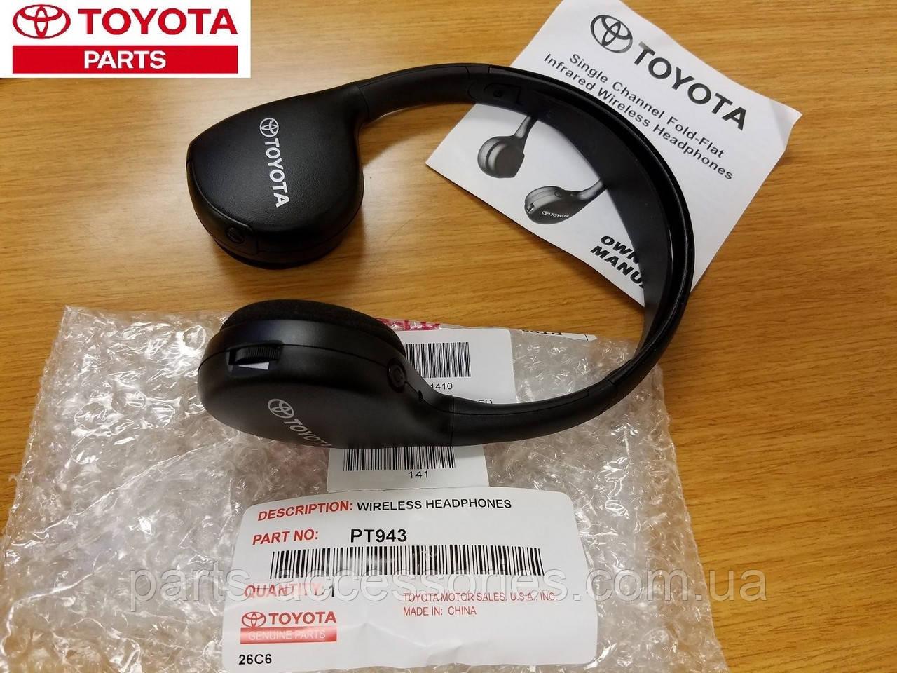 Навушники Toyota RAV4 2012-17 нові оригінал