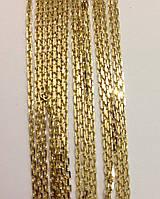 Цепи из лимонного (зеленого) золота , фото 1