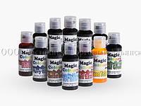 Набор гелевых красителей Magic Colours Pro - 12 шт.