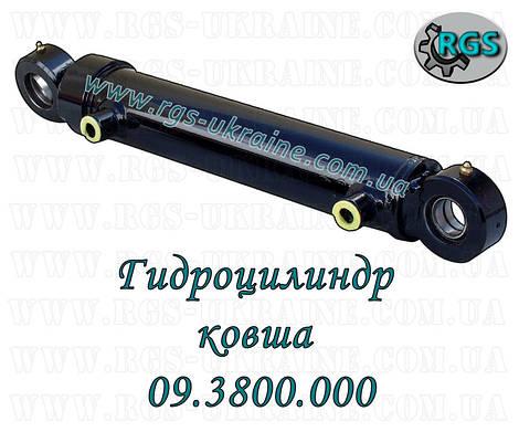 Гидроцилиндр ковша 09.3800.000 ЭОВ-4421