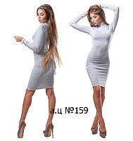 Женское  платье классика миди под горло  р.48,50,52