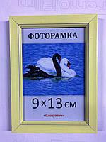 Фоторамка пластиковая 9х13, рамка для фото 165-2