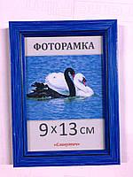 Фоторамка пластиковая 9х13, рамка для фото 165-11
