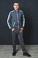 Спортивный мужской костюм темно-серый+белый