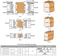 Фрезы  для изготовления бруса дома 90мм 190х50х104х3