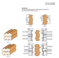 Фрезы для изготовления бруса дома В=114;134;154 мм160х50х114(134;154)х3