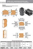 Фрези для виготовлення бруса будинку В=154 мм