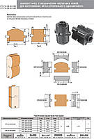 Фреза для изготовления бруса дома В=154 мм 170х40х182х4