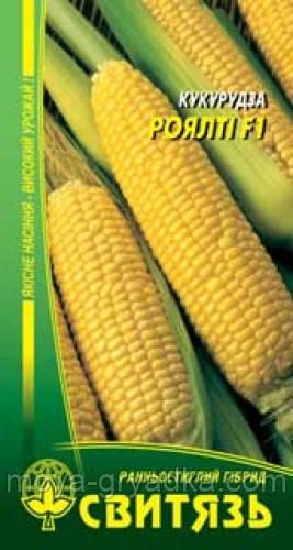 Роялтi F1 15 нас (рс), кукурудза СВ