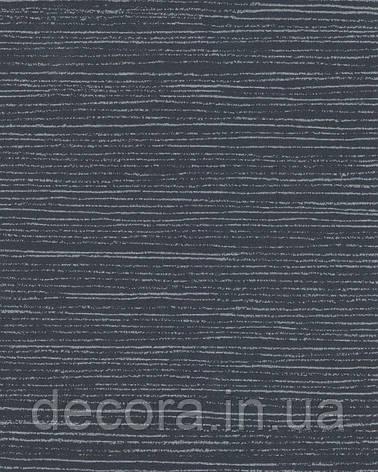 Рулонні штори Міні Хай тек темно синій 4089 40см, фото 2