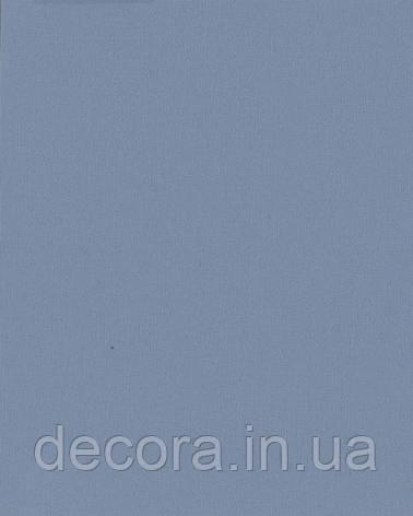 Рулонні штори Міні Ара сіро голубий 7052 40см, фото 2