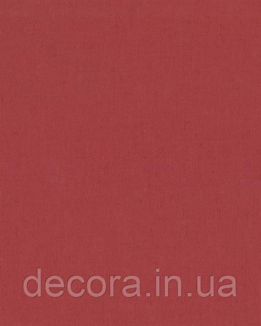 Рулонні штори Міні Ара вогнено червона 7045 40см