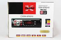 Автомобильная магнитола МР3 CDX-GT 6312, LCD цветной дисплей , подсветка кнопок, с пультом ДУ