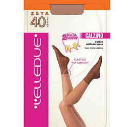 Шелковистые носки ELLEDUE ZETA 40 2 пары KLG-415