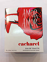 Cacharel Amor Amor edt 3шт x 15 ml