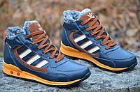 Кроссовки ботинки зимние подростковые кожа Adidas Адидас черные с желтым реплика.Экономия 255грн