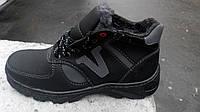 Мужские зимние ботинки на меху 40-45 р-р