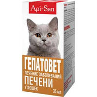 Гепатовет Api-San суспензия для лечения болезней печени у кошек, 35 мл