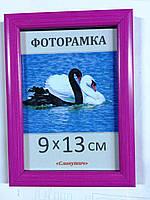 Фоторамка пластиковая 9х13, рамка для фото 167-13
