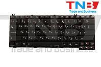 Клавиатура LENOVO IdeaPad G450 G455 G530 оригинал