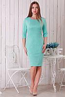 Нарядное женское платье с украшением р.46-50 Y255-2