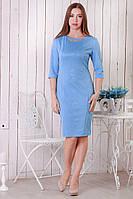 Нарядное женское платье с украшением р.46-50 Y255-3