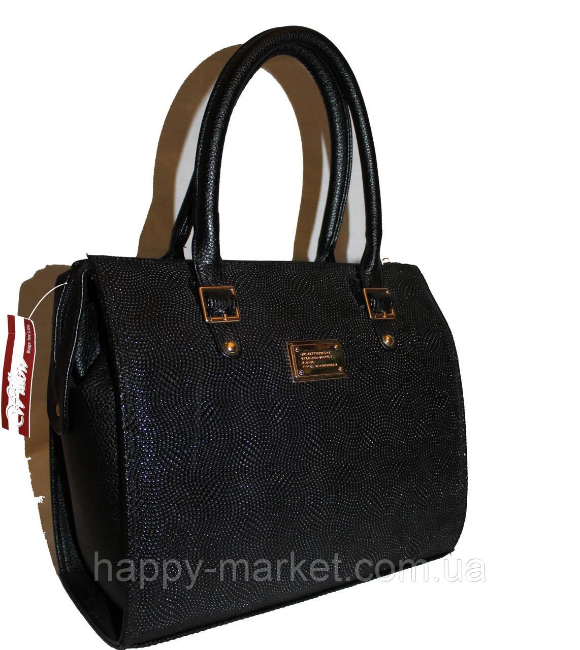 Сумка женская классическая Fashion  гладкая 55301-1