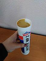 Смазка высокотемпературная FUCHS URETHYN MP 2 (0,4 кг) для подшипников скольжения и роликовых подшипников