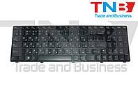 Клавиатура LENOVO IdeaPad G780 Z560 Z565 оригинал