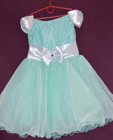 Платье бальное детское Натали 7-10 лет, фото 2