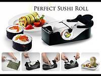 Прибор  для приготовления суши Perfect Roll