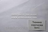 Ткани для вышиванок, платьев