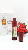 Chanel №5 - Travel Perfume 35ml