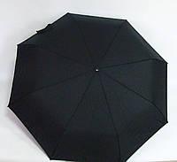 Зонт черный п/авт