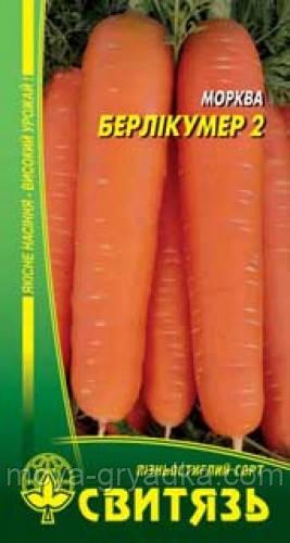 Берлiкумер 20 г (пс) морква СВ