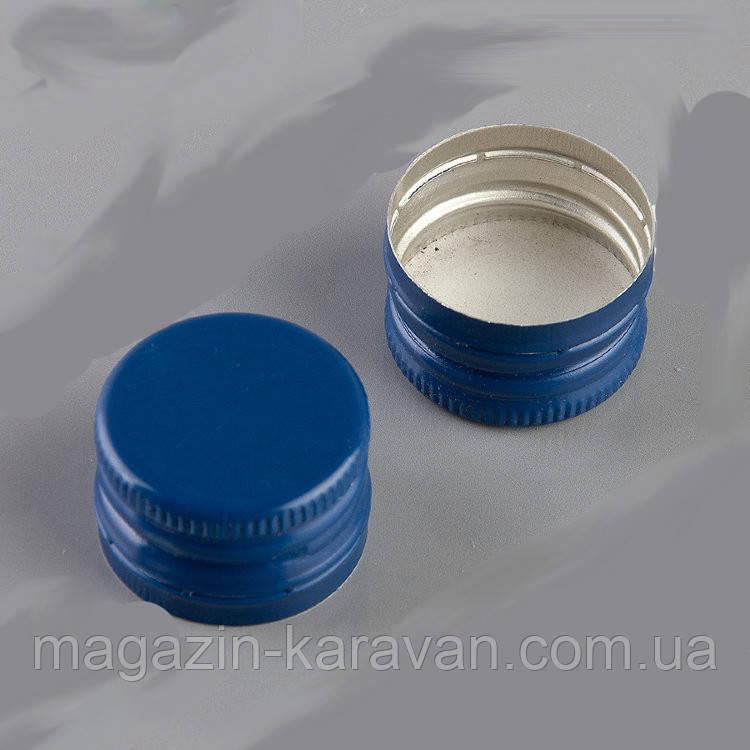Колпачок алюминиевый 28*18 синий резьба