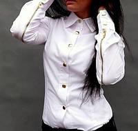 """Стильная блуза """"Змейка"""", декорирована квадратными золотистыми пуговицами и молнией на рукаве РАЗНЫЕ ЦВЕТА!"""