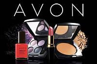 Прием заказов на продукцию Avon по всей Украине