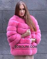 """Красивая и тёплая шубка из меха финского песца розового цвета """"Claire"""""""