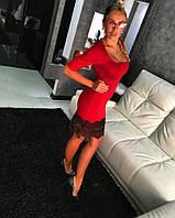 """Шикарное, облегающее платье """"Красивое декольте и кружево"""" РАЗНЫЕ ЦВЕТА"""