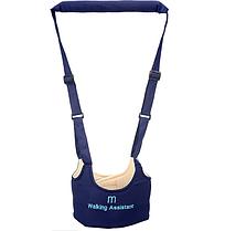 Вожжи для детей Walking Assistant Синие, ходунки, поводок (15002)