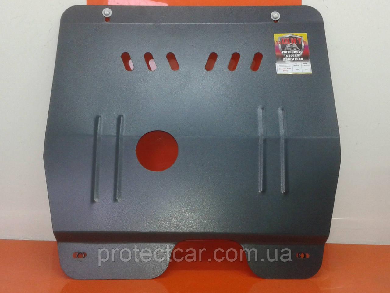 Защита двигателя Chevrolet AVEO T300 (с 2011 г.в.) Авео