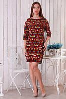Женское платье орнамент р.46-48 Y254-1