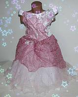 Детское праздничное платье  на девочку (нарядное, новогоднее, Золушка) 4-7 лет шнуровка и молния