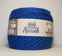 Нитки для вязания шерсть мериноса 100г синего цвета