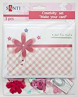Набор для творчества  Сделай открытку , 3шт./уп., 17*12см,  Цветочек красный 951948