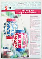 Набор для творчества  Бумажные фонарики , 6шт./уп.951920