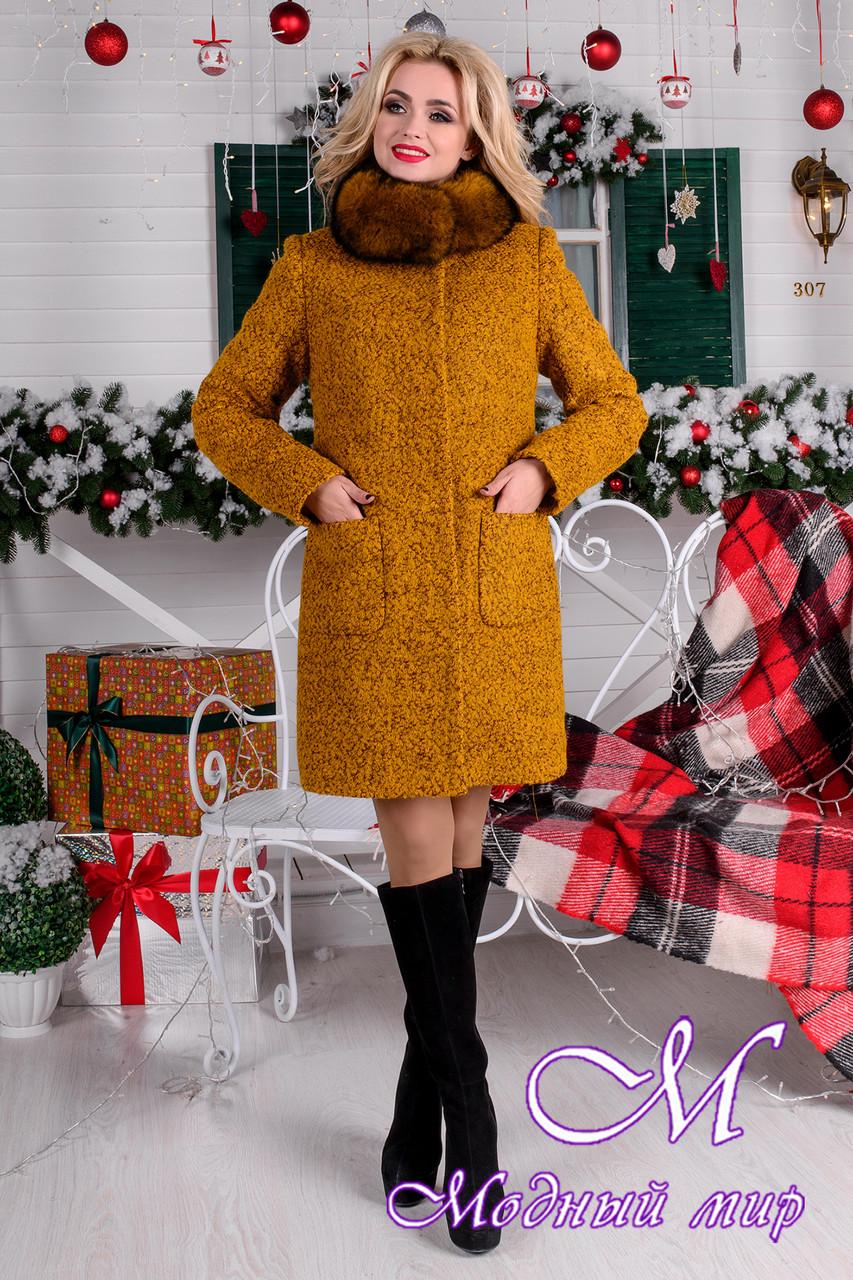 Женское стильное зимнее пальто р. (S-L) арт. Мелини букле песец зима 7783