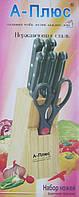 Набор ножей A-Plus (7предметов)