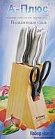Набор ножей А-Плюс  KF-1006 (7 предметов)